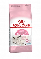 Royal Canin BABYCAT 2,0